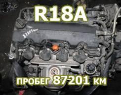 Двигатель Honda R18A Контрактный | Установка, Гарантия