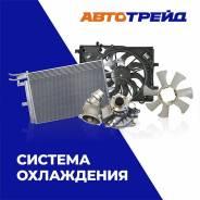 Радиатор охлаждения двигателя, наличие в Братске более 1000 моделей