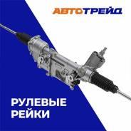 Рулевая рейка, наличие во Владивостоке