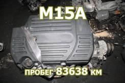 Двигатель Suzuki M15A Контрактный | Установка, Гарантия