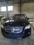 Volkswagen Tiguan. CAW