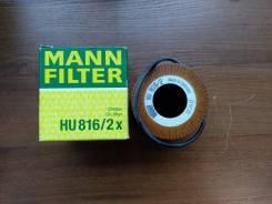 Фильтр масляный MINI FIAT JEEP