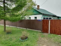 Продам 2 участка одним, с домами и надворными постройками, с. Галёнки. 7 946кв.м., собственность, электричество. Фото участка