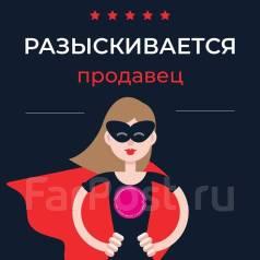 Продавец-консультант. ИП Суворова. Улица Суханова 55