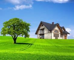 Займы под залог земельных участков и гаражей в Артеме