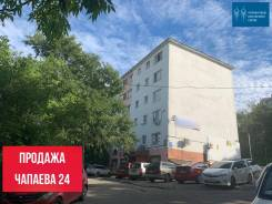 Продажа помещения, Чапаева 24. Улица Чапаева 24, р-н Вторая речка, 35,2кв.м. Дом снаружи