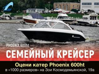 СПЭВ Phoenix 600HT. 2020 год, длина 5,97м., двигатель без двигателя