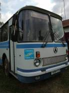 ЛАЗ 695. турист, 41 место