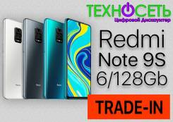 Xiaomi Redmi Note 9S. Новый, 128 Гб, 3G, 4G LTE, Dual-SIM. Под заказ
