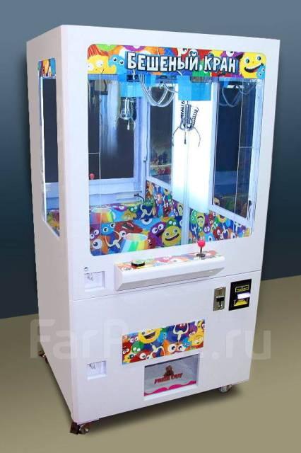 Игровые автоматы с игрушками где купить автоматы игровые онлайн обезьяны