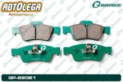 Колодки зад. G-brake Mercedes G-Class W463 GL-Class #16# R-Class W251 GP22021