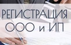 Бухгалтерская отчётность, ведение, подготовка документации