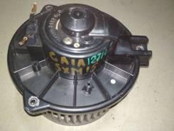 Мотор печки Toyota Gaia SXM15 8710344010