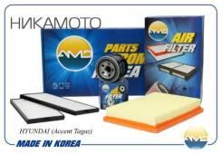 Комплект фильтров масл.2630035503 возд.2811322600 салон.976171C000 Hyundai Accent Tagaz AMD Amdsetf22
