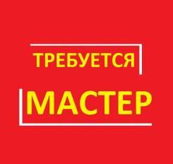 Плиточник. Хабаровск