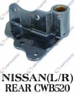 Nissan Кронштейн рессоры задний 5423400Z00 5423400Z01