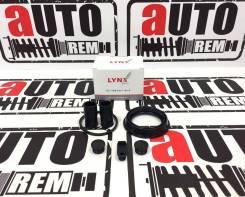 Ремкомплект переднего суппорта Mazda/Honda/SKOD/FORD