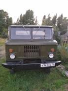 САЗ. Продам ГАЗ 3511, 5 000кг. Под заказ