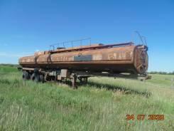 МАЗ 93866. Продается Полуприцеп МАЗ-93866