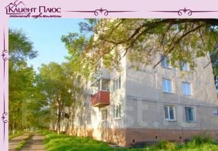 2-комнатная, улица Красногвардейская 71. Арматурный, агентство, 43,1кв.м. Дом снаружи
