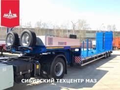 Политранс ТСП 94183. Трал в Красноярске, 37 000кг.