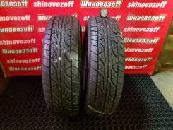 Dunlop Grandtrek AT3, 215/80R15 102S