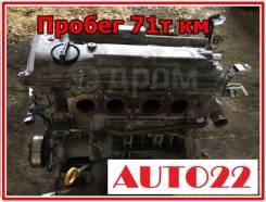 Двигатель Toyota RAV4 ACA21 1Azfse