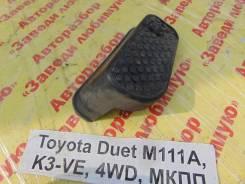 Подставка под ногу Toyota Duet Toyota Duet