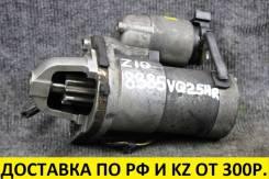 Стартер Nissan VQ25/VQ35 23300-JK20B контрактный 23300-JK20B