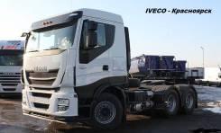 Iveco Stralis. Седельный тягач с колесной формулой 6х4 Iveco Stralia AS440S50 TPZ, 13 000куб. см., 19 000кг., 6x4. Под заказ