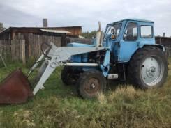 ЛТЗ Т-40. Продам трактор Т-40 в Хабарах. Под заказ