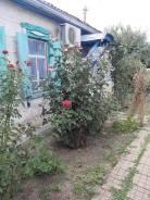 Продается частный дом 67 кв. м. Первомайская, 33, р-н Дядьковская ст., площадь дома 67,0кв.м., площадь участка 2 000кв.м., централизованный водопр...