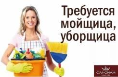 Мойщик посуды-уборщик, горничная. ООО ВОЛНА. Улица Светланская 9б