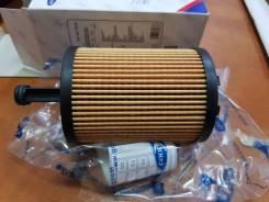 Фильтр масляный AUDI A2/A3/A6 02/00VW Caddy/GolfV/Touran 1.9-2.6v OG207ECO