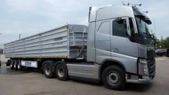 Steelbear. 3-осный полуприцеп зерновоз 60 м3, 37 500кг. Под заказ