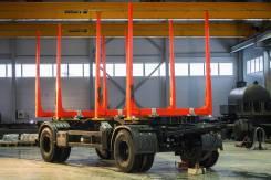 Дизель-ТС. 2-осный прицеп лесовоз двускат, 13 000кг. Под заказ