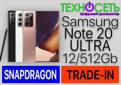Samsung Galaxy Note 20 Ultra. Новый, 256 Гб и больше, 3G, 4G LTE, Dual-SIM, Защищенный, NFC. Под заказ
