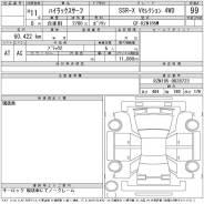Продам двигатель Toyota Hilux SURF RZN185 3RZFE (60 400 км)
