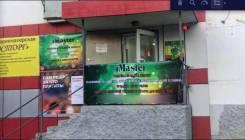 Рекламный агент. Улица Матросова 30