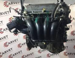 Двигатель 4ZZ-FE на Toyota 1.4