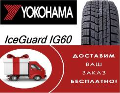 Yokohama Ice Guard IG60, 185/65R14 86Q