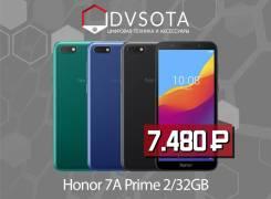 Honor 7A. Новый, 32 Гб, 3G, 4G LTE, Dual-SIM