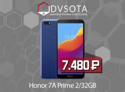 Honor 7A. Новый, 32 Гб, Синий, 3G, 4G LTE, Dual-SIM. Под заказ