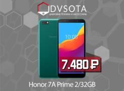 Honor 7A. Новый, 32 Гб, Зеленый, 3G, 4G LTE, Dual-SIM