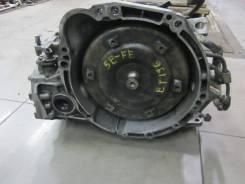 Акпп 5E-FE A131L