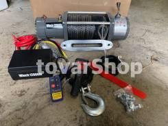 Electric winch лебедка автомобильная 12вольт 12000lbs