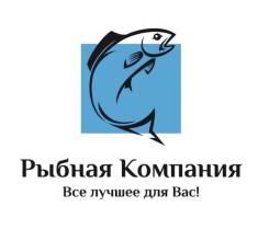 Мерчендайзер. ООО «Рыбная компания». Хабаровск