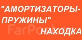 Стойки, Амортизаторы, Пружины