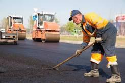 Рабочий подсобный-дорожный рабочий-разнорабочий. Приморский край