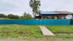 Продам дом с участком с. Котиково. 3 400кв.м., собственность, электричество, вода